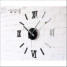 【鐘點站】 時尚時鐘  壁貼鐘 DIY組合 超靜音 壓克力鏡面質感 羅馬數字鐘-經典黑色 免運費