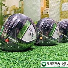 [小鷹小舖] Callaway Golf EPIC SPEED DRIVER 高爾夫 開球木桿 人工智能桿面搭配 EB