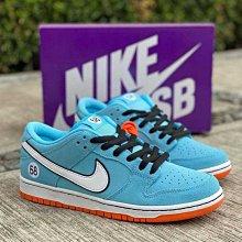 【Basa Sneaker】Nike SB Dunk Low Pro Gulf BQ6817-401