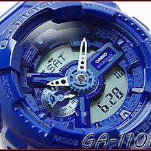 【美國鞋校】現貨 CASIO G-Shock GA-110BC-2A  雙顯 夜光 亮藍 男錶  GA-110BC