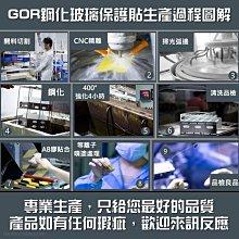 GOR i12 iPhone 12 SE2 11 Pro XS Max XR 8 7 Plus 鋼化 玻璃 保護貼