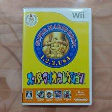 WII / WIIU 超級瑪莉歐合輯 Super Mario Collection (純日版) 編號257