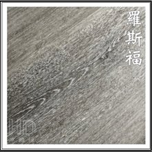 《鴻達木地板》INNOVA系列-羅斯福