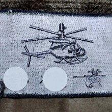早期國軍:直升機名牌布章