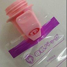 CP 母乳冷凍袋轉接夾-標準口徑【TwinS伯澄】