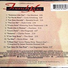 【懷音閣】French Kiss (情定巴黎) 原聲帶,  寶麗金1995年原版CD, 已絕版