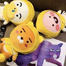 現貨 韓國 Kakao Friends 雨衣 萊恩 屁桃 鴨子 娃娃 玩偶 抱枕 療癒 情人節 禮物 大款