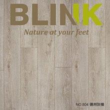 【BLINK】水悅 抗潑水AC4等級超耐磨卡扣木地板 804 德州灰橡 (連工帶料)