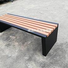 【晴品戶外休閒傢俱館】塑木長椅公園椅 塑木椅凳(整組焊接不需組裝) 戶外椅 休閒椅 騎樓椅凳