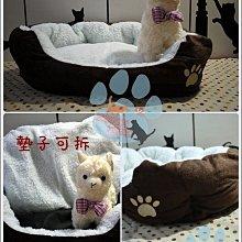 [小款不挑色][不算免運內] 狗腳印羊羔絨窩/寵物窩/貓窩/狗窩/貓床/狗床/睡墊/軟墊(多色) 可加價涼席涼墊/竹蓆/