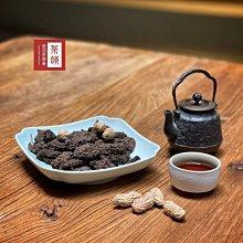[茶韻]1993年 勐海茶區老茶頭 乾倉存放 熟茶 零農藥殘留 半斤裝