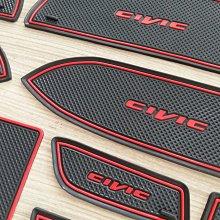 本田 HONDA CIVIC9 CIVIC 9 C9 杯墊 門槽墊 門墊 踏墊 儲物墊 置物墊 防滑墊 止滑墊 V