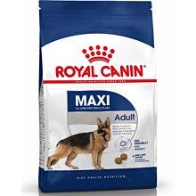 《缺貨》【寵物王國】法國皇家-MXA(GR26)大型成犬專用飼料10kg,免運費!