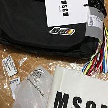 義大利MSGM全新腰包側背肩背斜背小包出清價含郵