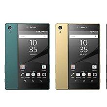 免運/保固1年/好禮三選一 SONY Xperia Z5 八核/5.2吋/3G/32G/2300萬