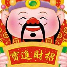黃金門號,已轉中華電信09x8899988