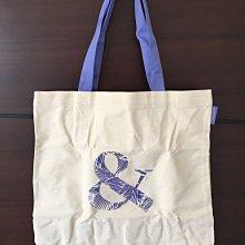 全新~L'OCCITANE歐舒丹(滿額/會員禮)紫色背帶肩/側背/手提帆布/購物環保袋/托特Tote包~北市及新店可面交