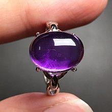 天然紫水晶戒指 紫水晶925銀活圍戒指 飾品配件《舒唯水晶》
