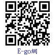 【E-go網】【巧霸王】無線電動清潔機~全新第三代升級版~掃地、拖地、打蠟~充電式無線使用~乾濕兩用~內附六塊布~免運