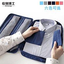 SX千貨鋪-旅行衣物收納袋襯衫收納包出差裝內衣的袋子手提整理袋#家居收納#收納#壓縮袋#加厚加大#真空壓縮