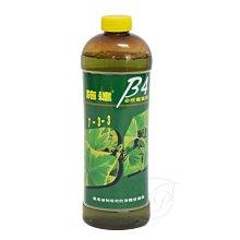 *滿1200免運*【FG007】觀葉植物多肉植物液體肥 無臭無味不長蚊蟲 吸收快 效果快/ 施達B4 【園丁花圃】