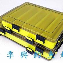** 四季興 ** 木蝦盒 路亞收那盒 工具盒