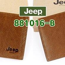 潮流好皮-2013新款Jeep881053.881016吉普真皮男士短款錢包皮夾 複古頭層磨砂牛皮台灣首賣