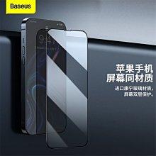 倍思適用iPhone13鋼化膜蘋果13全屏手機膜蘋果屏幕保護膜康寧玻璃