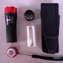 最新四色蓮花戰術魚眼變焦+紅透光CREEQ5電筒/全配電池升級台製電池3200mah保護板(全配組)