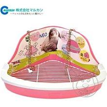 【🐱🐶培菓寵物48H出貨🐰🐹】MARUKAN》MR-259 寵物兔用圍牆式便盆‧防側漏 特價299元(補貨中)