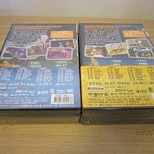 全新卡通動畫《加菲貓TV版1-8 超值套裝版》8DVD The Garfield Show BOX1+2 (特價)