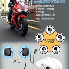限量【小樺資訊】CORAL MT1 安全帽 藍芽耳機 麥克風 機車/重機/自行車 可用