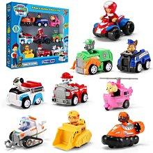 汪汪隊立大功回力玩具車兒童男孩女孩寶寶小孩迷你慣性小汽車套裝