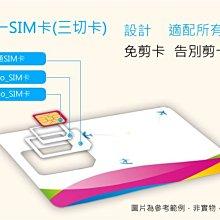 全台獨家 日本原生卡 Softbank 5天5GB 隨插即用 免設定  限時特價  日本網卡  日本上網卡 4G高速