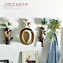 創意墻上插花器玄關客廳餐廳墻面動物裝飾掛鉤掛件壁飾門口鑰匙架#裝飾#擺件#盆景#復古-CHAOLE潮樂