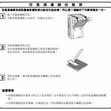 現貨 日立除濕機平織空氣濾網RD-16WE RD-16WL 公司貨 除濕機濾網 原廠濾網 【皓聲電器】
