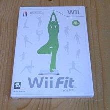 【小蕙館】Wii ~ wii fit 塑身 (韓版) 全新品