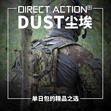 正品 Direct Action DA正品DUST  二代戰術登山戶外雙肩背包