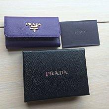 全新真品 PRADA 防刮牛皮鑰匙包 紫色 1M0222 SAFFIANO METAL VIOLA 歡迎面交