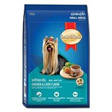 慧心犬糧 - 牛肉口味小型犬配方 3kg 促銷價:189元超取限一袋.