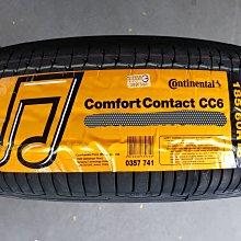 土城輪胎王 馬牌 CC6 185/60-15 84H 請當下詢問含安裝價格 ComfortContact
