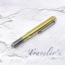 =小品雅集= 日本 MIDORI TRAVELER'S NOTEBOOK TRC BRASS 原子筆(黃銅)
