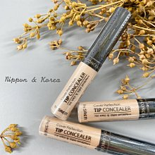 the SAEM 完美遮瑕膏 Cover Perfection Tip Concealer 遮瑕 遮瑕筆 遮瑕液 現貨