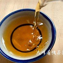 【店長推薦】【茶葉裸包】大峰有機茶園---特選手採有機蜜香紅茶----600元/包(120g*1入)