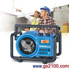 【金響電器】全新SANGEAN山進 BB-100,公司貨,AM/FM二波段數位式職場收音機,藍牙,BB100