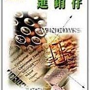 千奧 金卡 實用版 進銷存系統(或財務系統) 單機 正式版《不限筆數》含運~可議價
