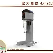 宏大咖啡 高速液態均質機 High Speed 攪拌機 奶泡機 均值機