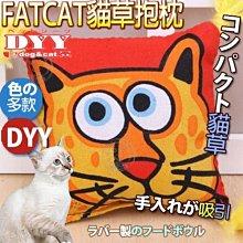 【🐱🐶培菓寵物48H出貨🐰🐹】美國《FATCAT》含貓草貓玩具方形抱枕(顏色隨機出貨)6cm 特價39元