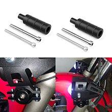 《極限超快感!!》大燈 投射燈 延伸支架 配M8+M6螺絲 黑色 (一對)