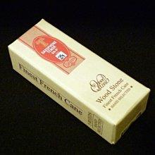 ♪ 后里薩克斯風玩家館 ♫『日本石森 wood stone 手選竹片 』/ 次中音薩克斯風適用.台灣指定代理商
